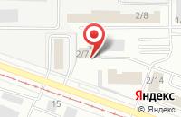 Схема проезда до компании Спецхимметалл в Кемерово