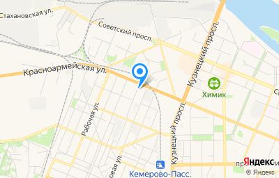 Местоположение на карте пункта техосмотра по адресу г Кемерово, ул Красноармейская, д 41Б