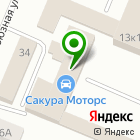 Местоположение компании Автобазар