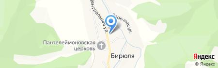 Люкс на карте Бирюли