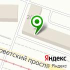 Местоположение компании БЕТОН и РАСТВОР