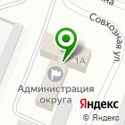 Местоположение компании Управление сельского хозяйства и продовольствия Администрации Кемеровского муниципального района