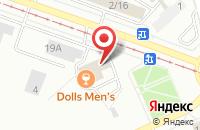 Схема проезда до компании Связьстройсервис в Кемерово