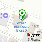 Местоположение компании Бензоинструмент