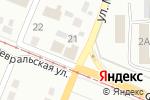 Схема проезда до компании АНИ в Кемерово