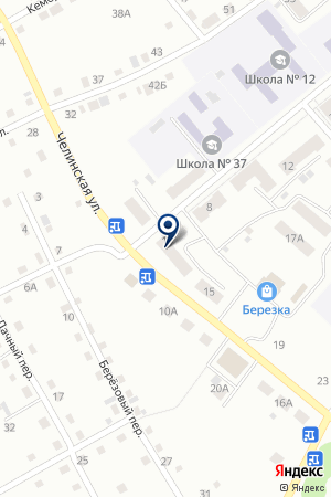 АПТЕКИ КУЗБАССА на карте Анжеро-Судженска