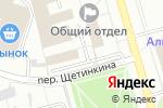 Схема проезда до компании Паспортно-визовый сервис в Кемерово