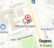 Территориальное управление Заводского района администрации г. Кемерово
