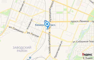 Местоположение на карте пункта техосмотра по адресу г Кемерово, пр-кт Кузнецкий, д 83