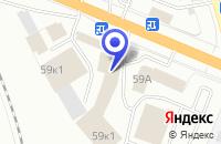 Схема проезда до компании ГП ПРОМЫШЛЕННАЯАВТОДОР в Промышленной