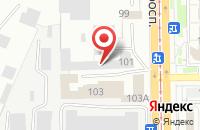 Схема проезда до компании Шиномонтажная мастерская в Кемерово