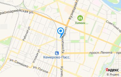Местоположение на карте пункта техосмотра по адресу г Кемерово, пр-кт Кузнецкий, д 51