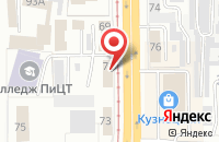 Схема проезда до компании Универсал в Кемерово