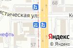 Схема проезда до компании Вива Ла Дэнс в Кемерово
