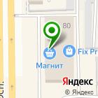 Местоположение компании Женави