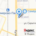 Постоялый двор на карте Кемерово