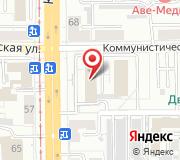 Управление Федеральной налоговой службы по Кемеровской области