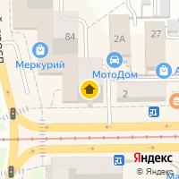 Световой день по адресу Россия, Кемеровская область, Кемерово, пр-кт Кузнецкий,86