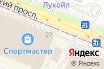 Схема проезда до компании Инсайт в Кемерово
