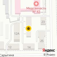 Световой день по адресу Россия, Кемеровская область, Кемерово, ул. Сарыгина,14а