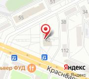 Территориальное управление Центрального района Администрации г. Кемерово