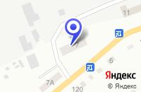 Схема проезда до компании МЕЛЬНИЦА СИБИРСКИЙ КОЛОС в Анжеро-Судженске