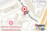 Схема проезда до компании Аватар в Кемерово