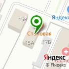 Местоположение компании РАС