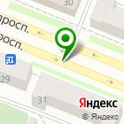 Местоположение компании Кемерово-Логистика