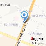 АвиКо на карте Кемерово