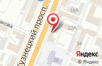 Схема проезда до компании Благотворительный Фонд Санитарно-Эпидемиологического Благополучия Населения Кемеровской Области в Кемерово