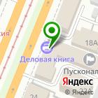 Местоположение компании Проект Сибири