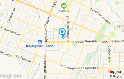 Местоположение на карте пункта техосмотра по адресу г Кемерово, ул Черняховского, д 23