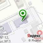 Местоположение компании Детский сад №12, Цветик-Семицветик