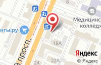 Схема проезда до компании Региональный Центр По Ценообразованию В Строительстве Кемеровской Области в Кемерово