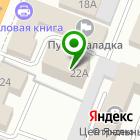 Местоположение компании Управление перерабатывающей промышленности Кемеровской области