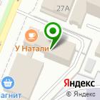 Местоположение компании Сибирский Центр Проектирования