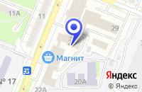 Схема проезда до компании МАГАЗИН НЕВСКИЙ в Кемерово