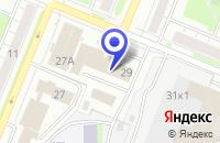 Схема проезда до компании ОЦЕНОЧНАЯ ФИРМА БИЗНЕС в Кемерово