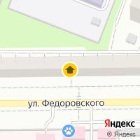 Световой день по адресу Россия, Кемеровская область, Кемерово, ул. Федоровского,24