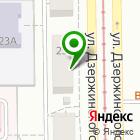 Местоположение компании Комок