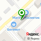 Местоположение компании Сибирский Клёв