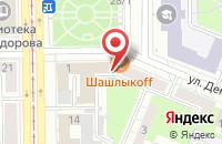 Схема проезда до компании Издательский Дом Степана и Федора-Кузбасс в Кемерово
