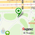 Местоположение компании Бутик косметики и аксессуаров