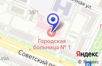 Схема проезда до компании ПРОДЛЮКС в Яе