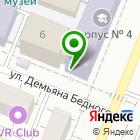 Местоположение компании АНВИК РЕГИОН