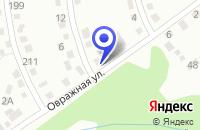 Схема проезда до компании ГП РЕДАКЦИЯ в Тяжинске