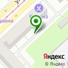 Местоположение компании Бутик детской одежды на ул. Радищева