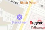 Схема проезда до компании Qveesteps Dance Center в Кемерово