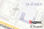 Схема проезда до компании Ринг Кузбасса в Кемерово
